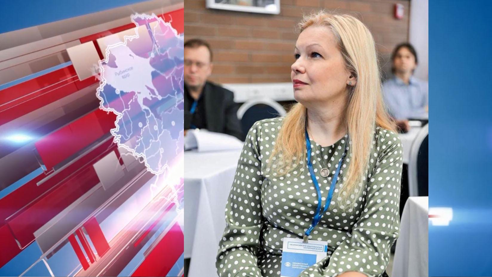 Татьяна Акопова вошла в состав территориальной избирательной комиссии дистанционного электронного голосования