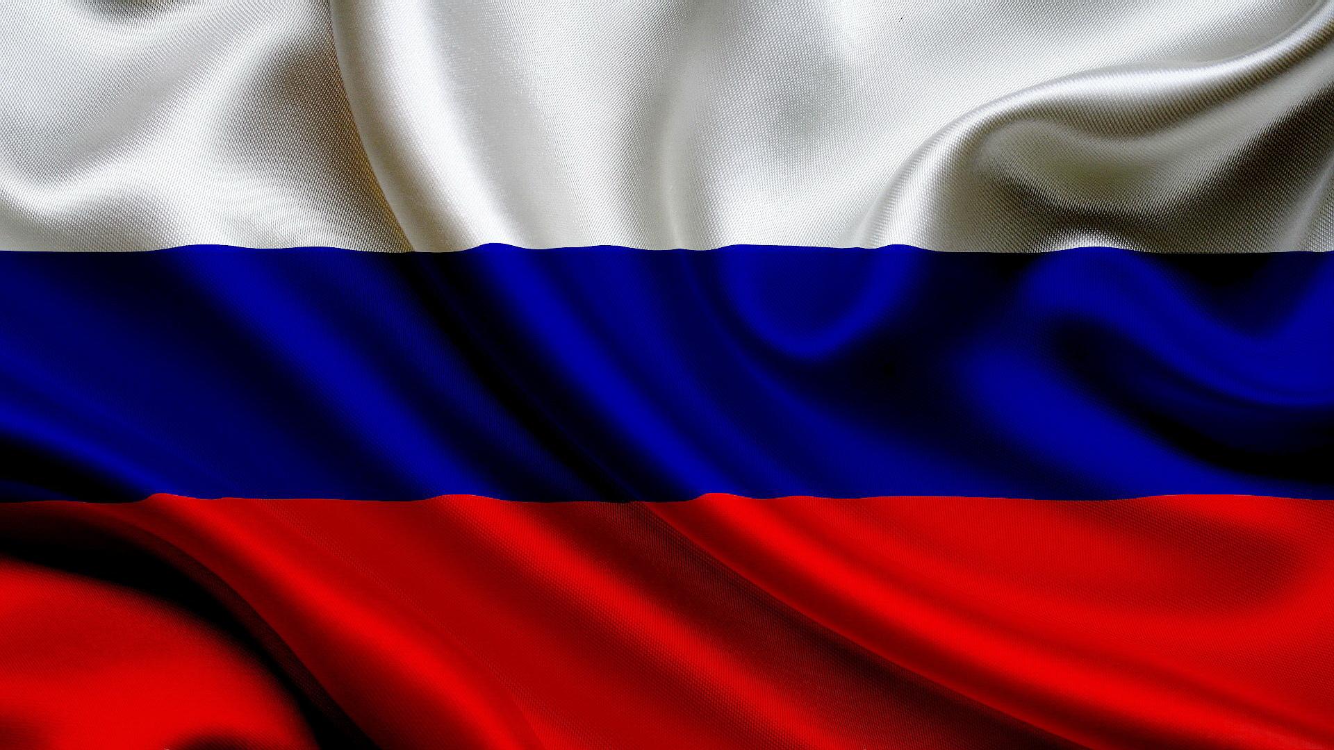 К Дню Государственного флага. Какими были российские триколоры?