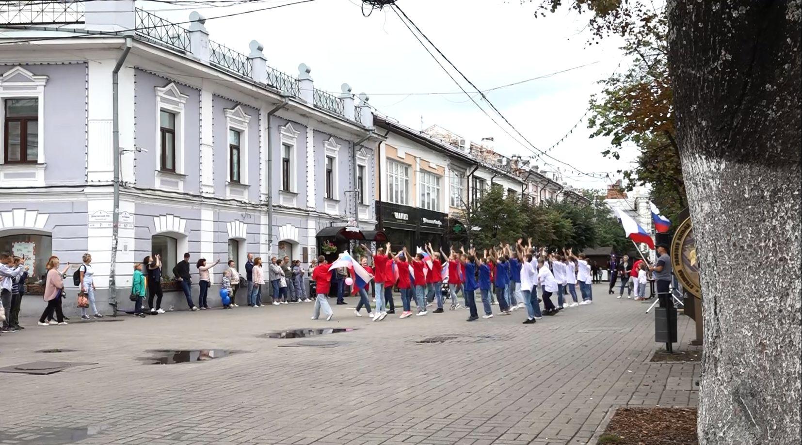 В Ярославле отметили день Государственного флага