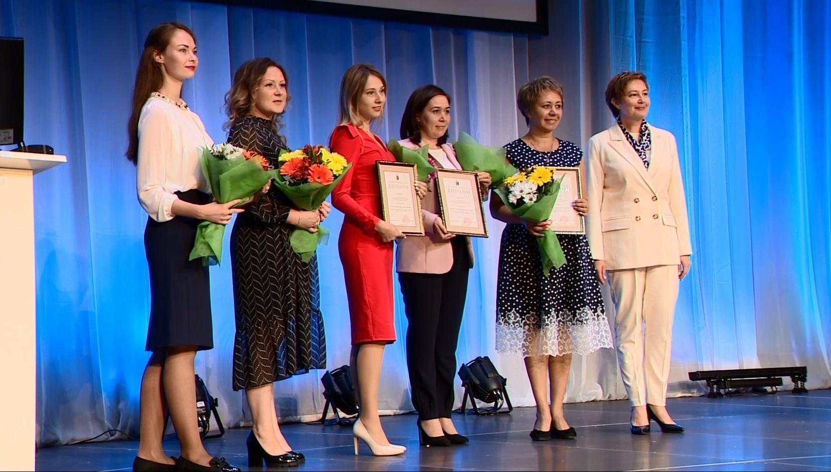 Сегодня в Ярославле чествовали лучших педагогов и воспитателей региона