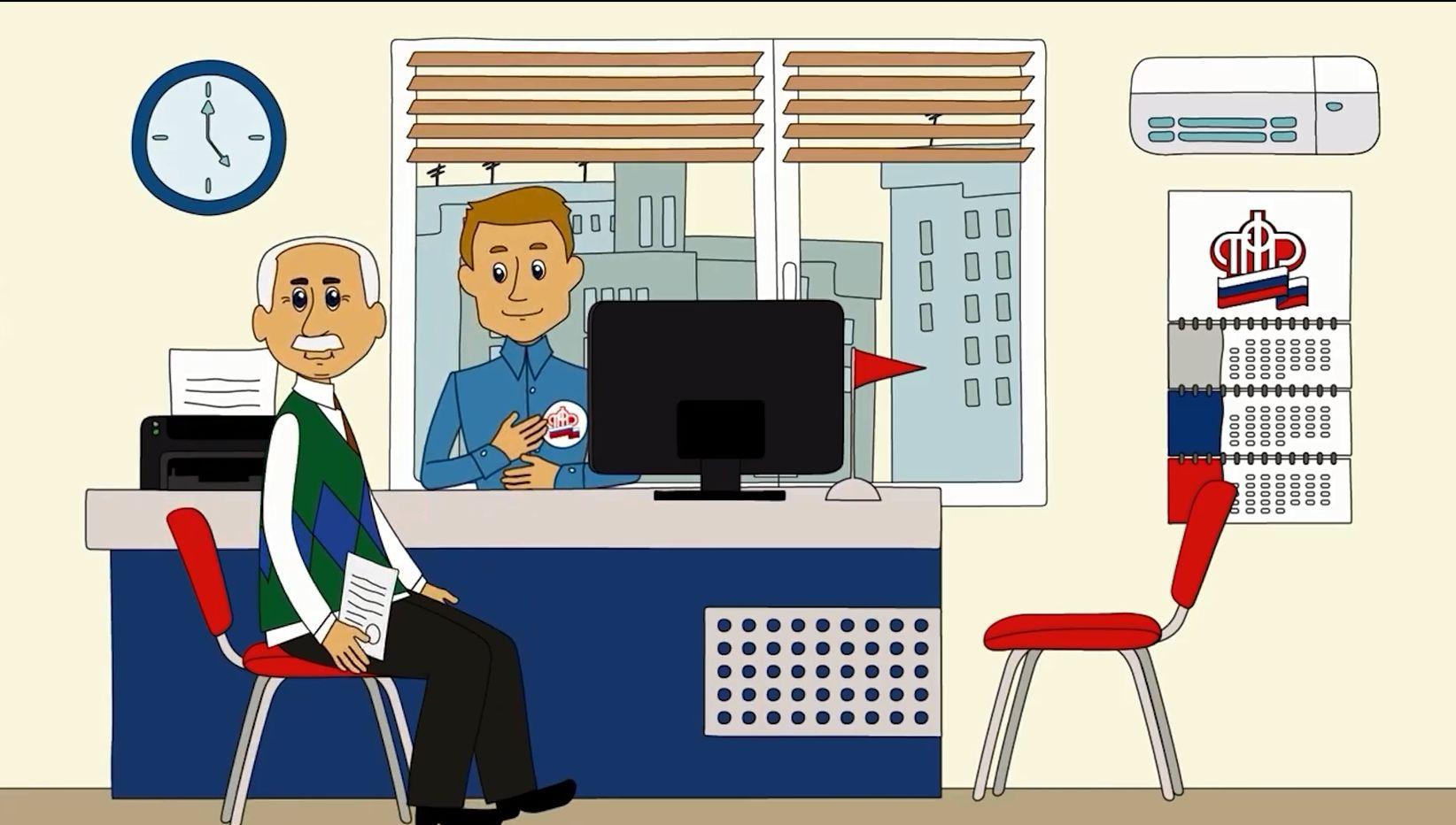 Как рассчитываются индивидуальные пенсионные коэффициенты? (ч. 2)