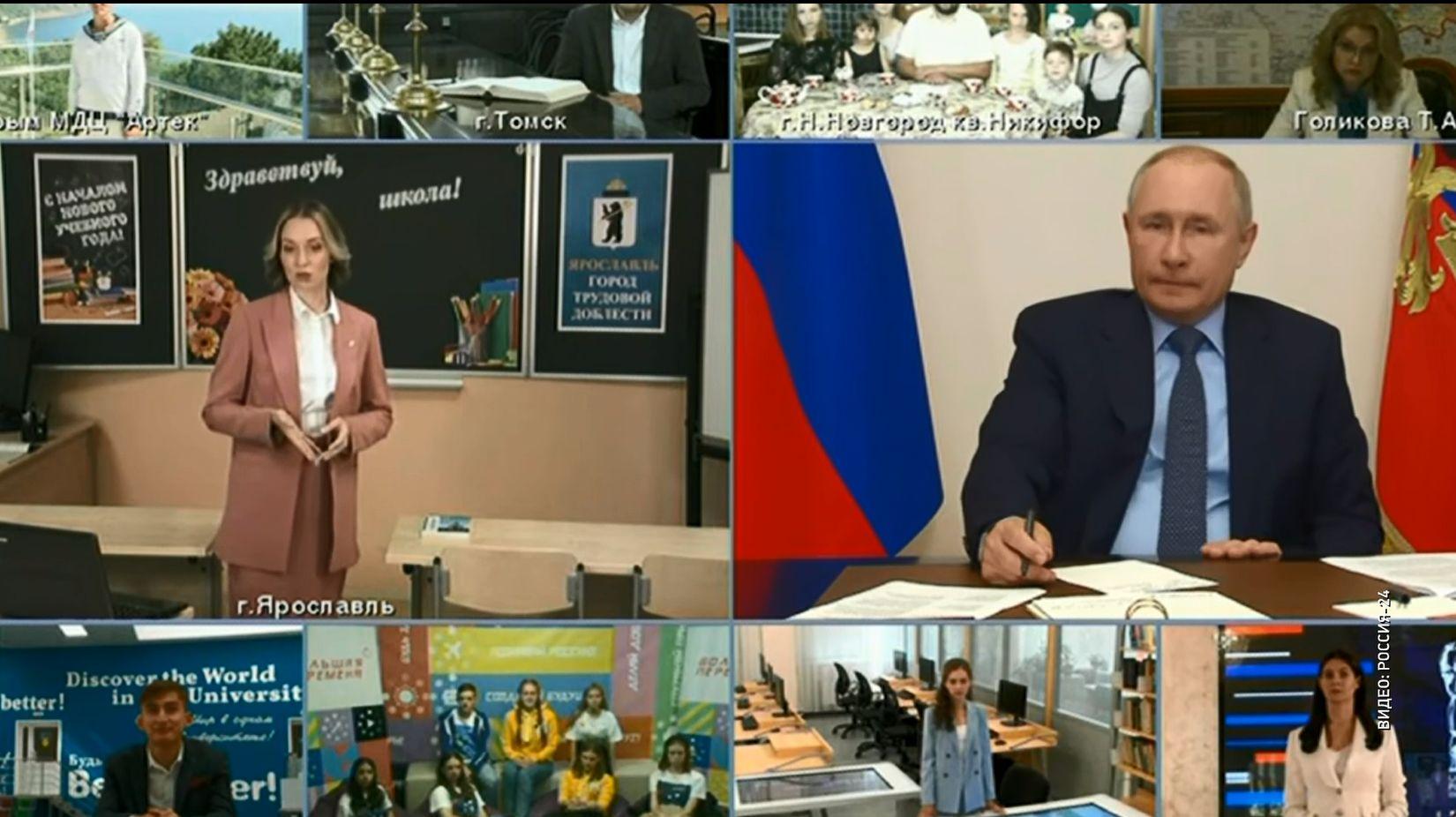Учитель истории и обществознания из Ярославля побеседовала с Владимиром Путиным