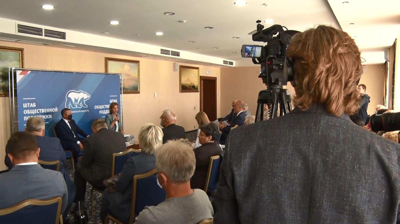 Сегодня в Ярославле состоялось совместное заседание президиума регионального политсовета