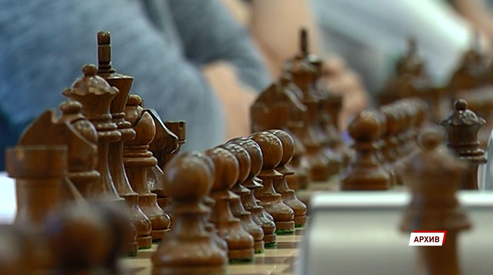 В Ярославле стартовало первенство России по шахматам