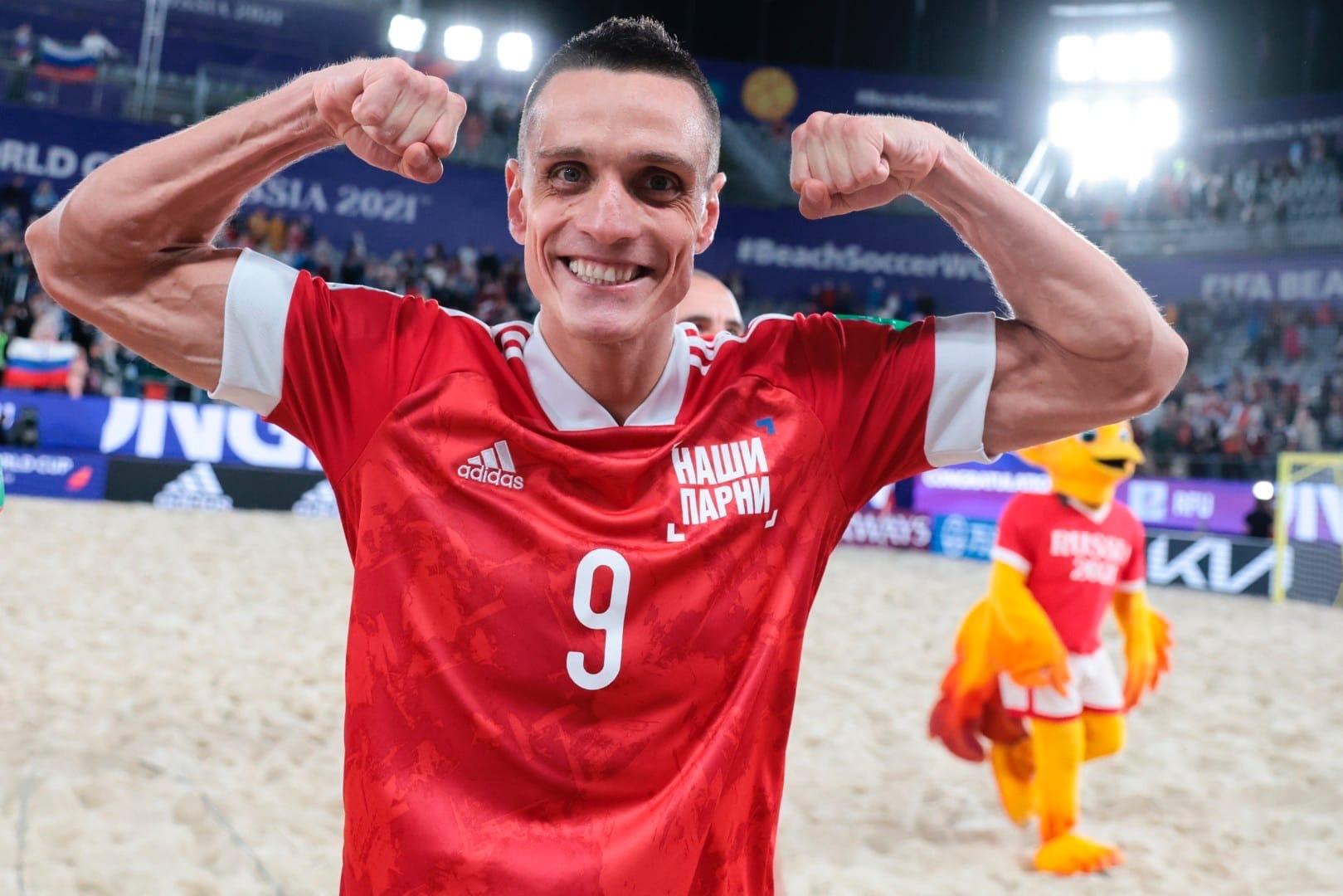 Ярославец Борис Никоноров в составе сборной России вышел в полуфинал Чемпионата мира по пляжному