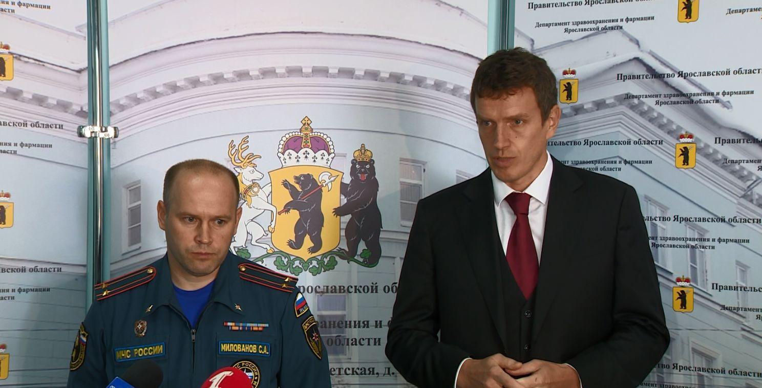 Что стало причиной возгорания в третьей больнице Ярославля - первые комментарии от Депздрава и МЧС