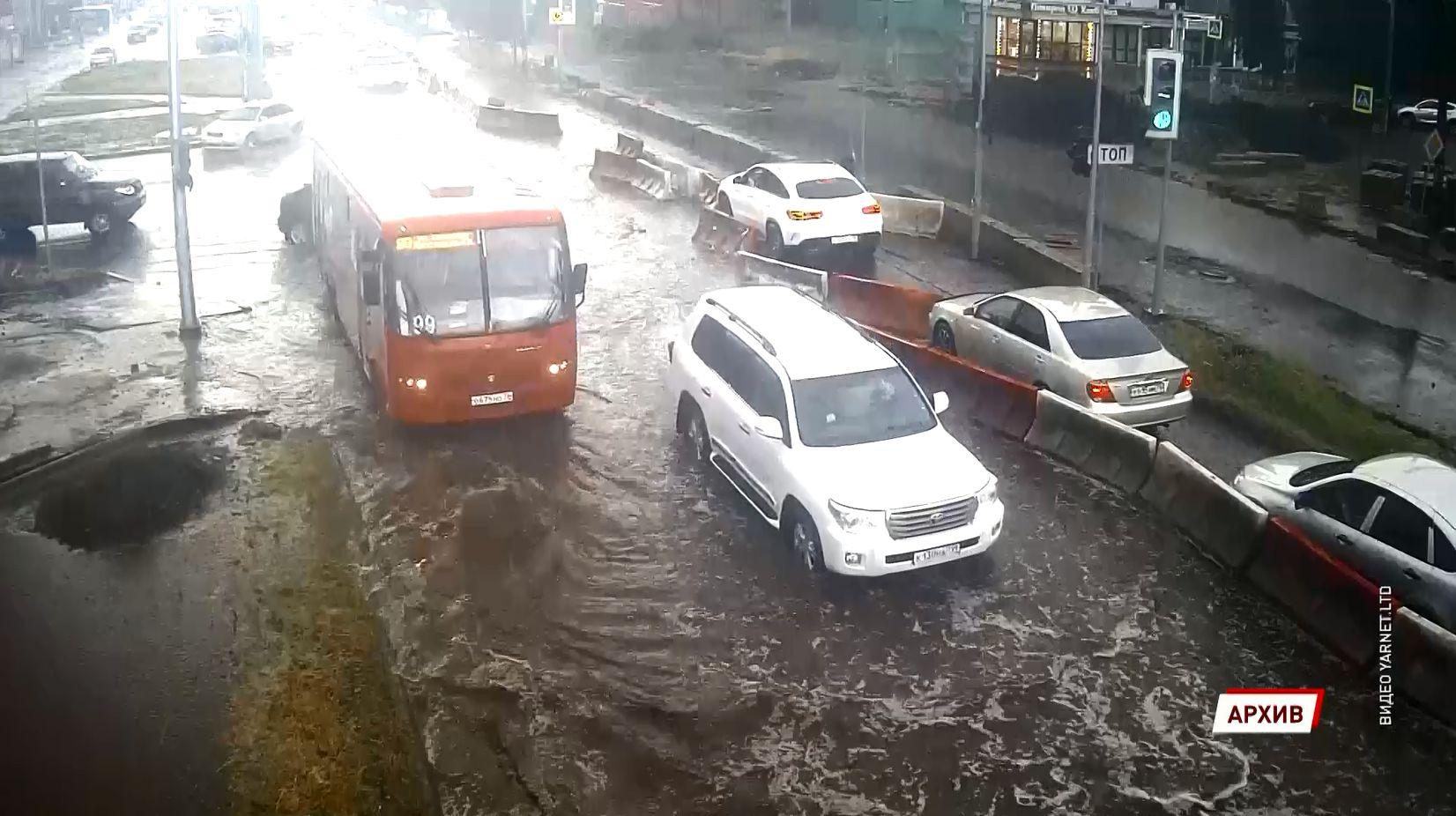 О неблагоприятных погодных условиях ярославцев информирует областное МЧС