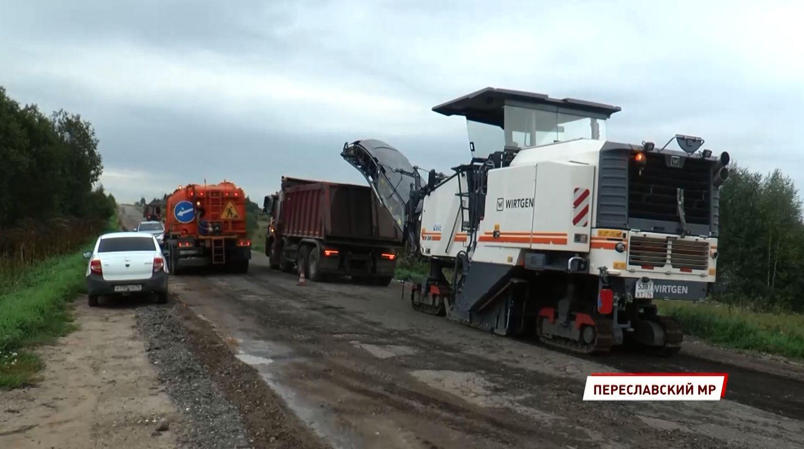 Одна из самых убитых трасс Ярославской области Нагорье-Берендеево дождалась ремонта