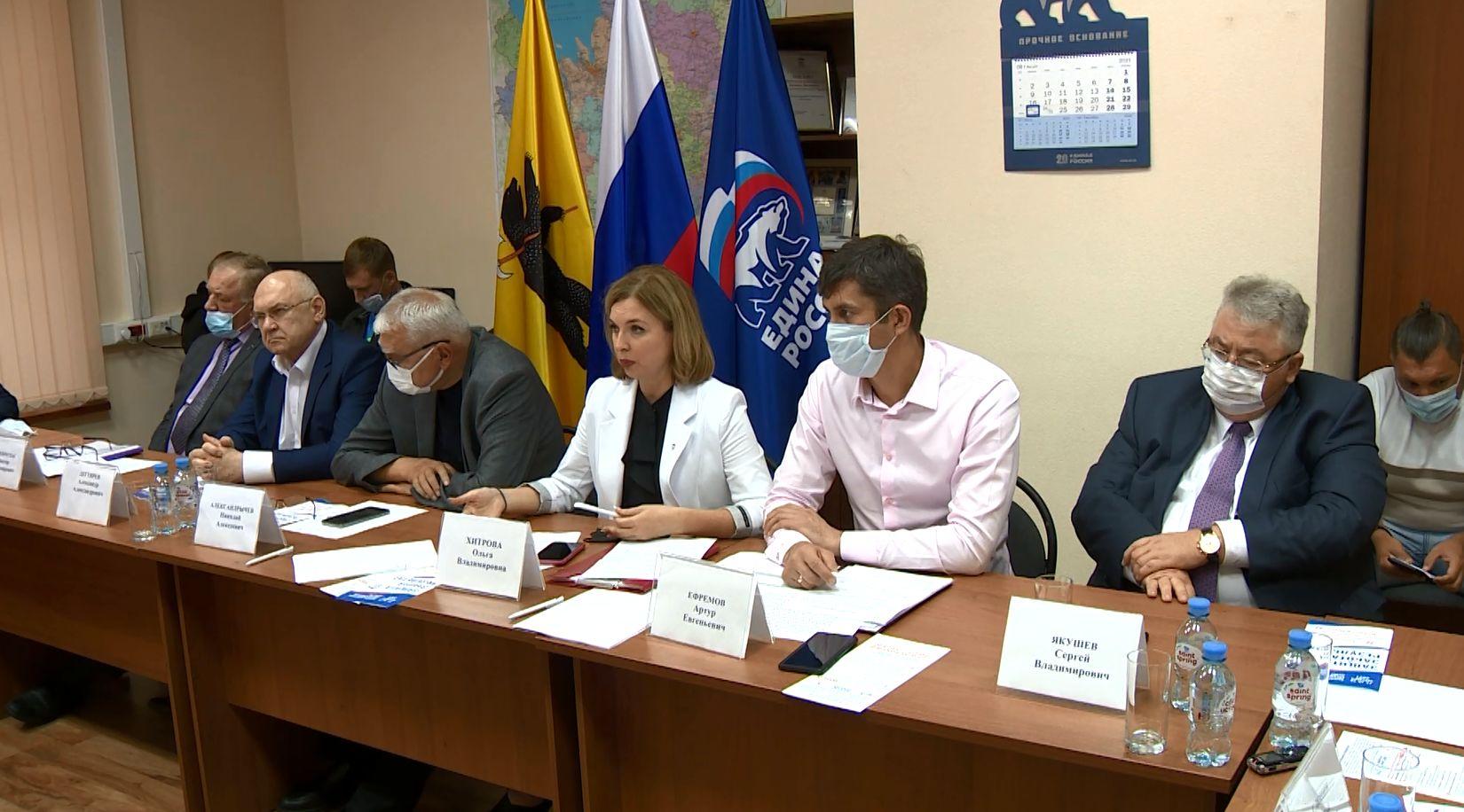 Ярославцы обратились к представителям законодательной власти с просьбой решить проблемы транспортной реформы