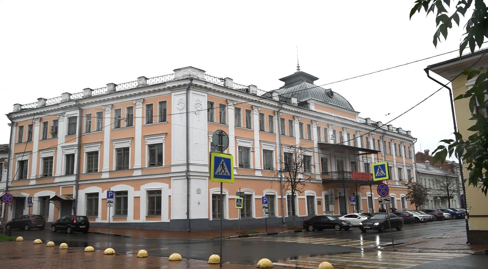 Ярославцы возмущены очередным сносом исторической застройки города