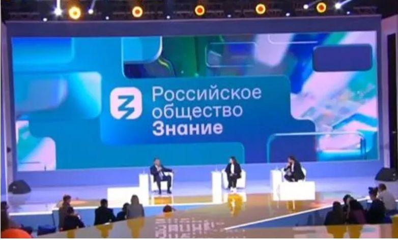 Президент РФ Владимир Путин во время встречи со школьниками рекомендовал доверять таким источникам, как общество «Знание»