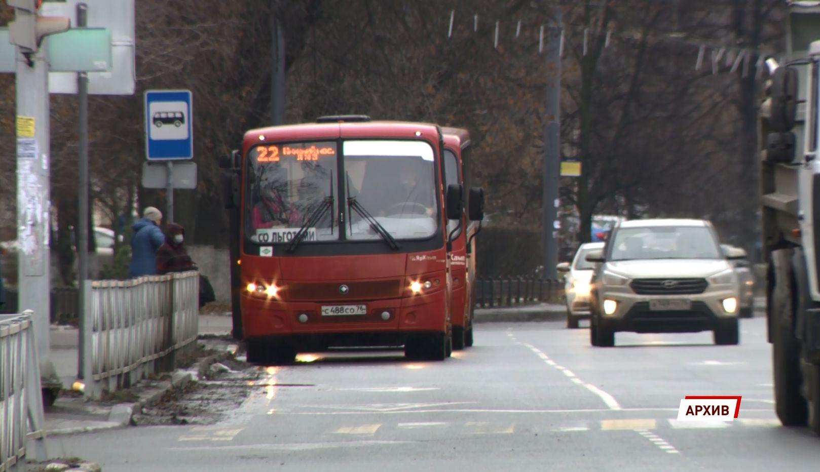 В Ярославле вновь меняется транспортная схема