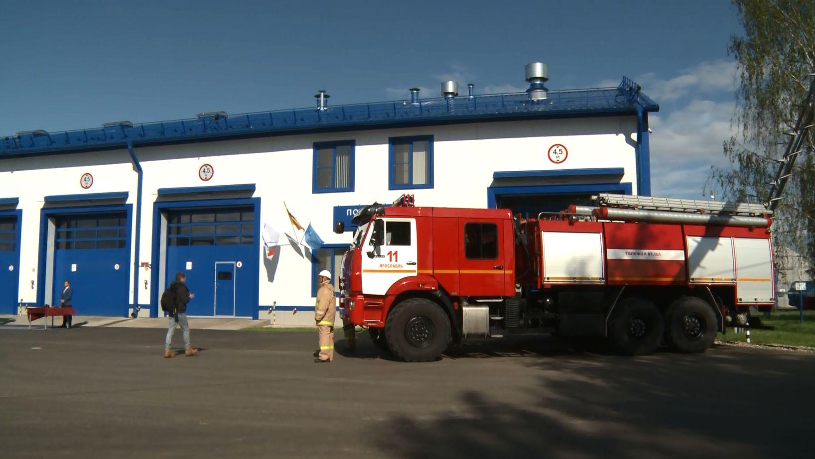 В Ярославском районе открылось новое пожарное депо
