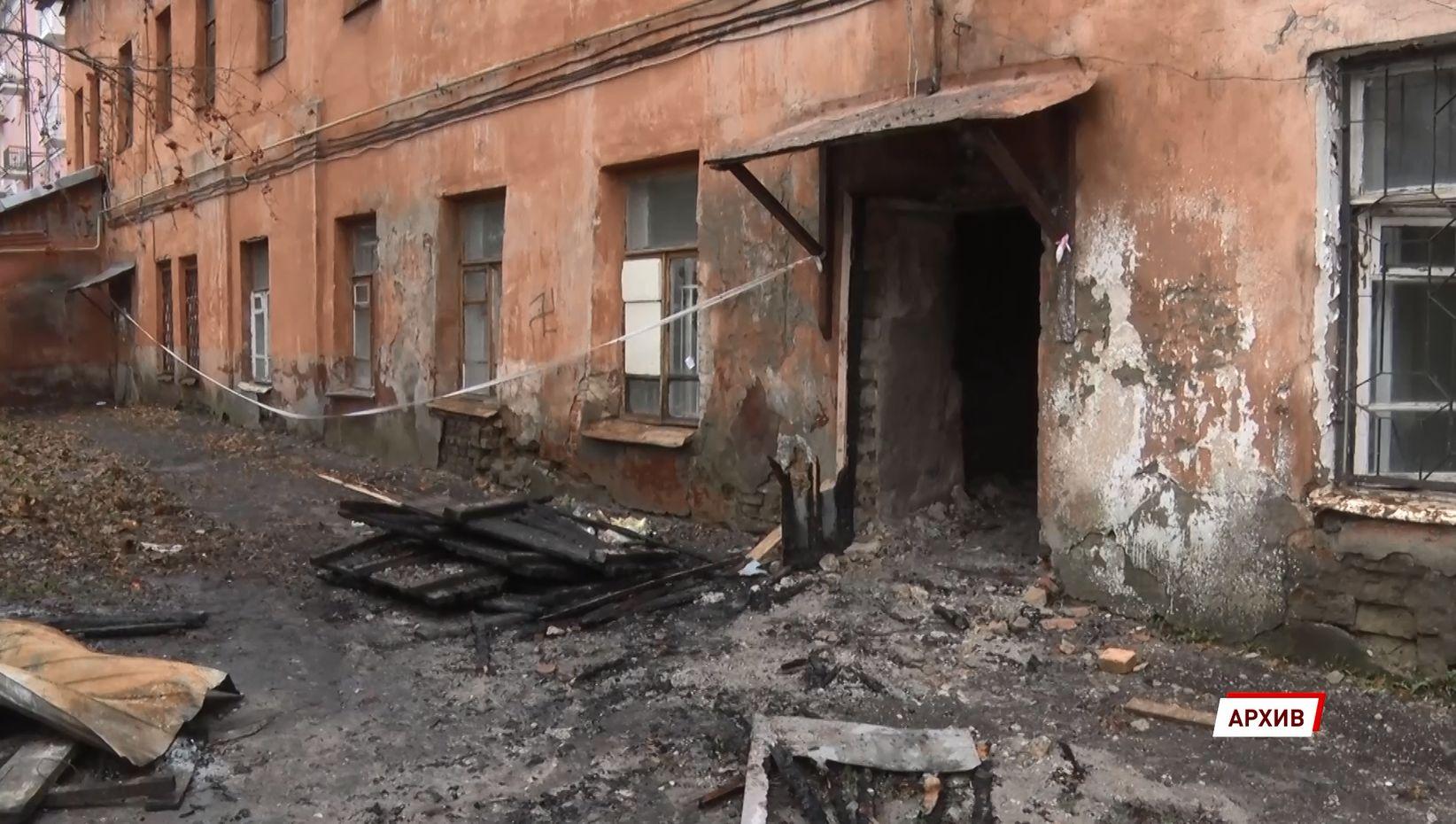 В Ярославле вынесли приговор обвиняемым в смертельном пожаре