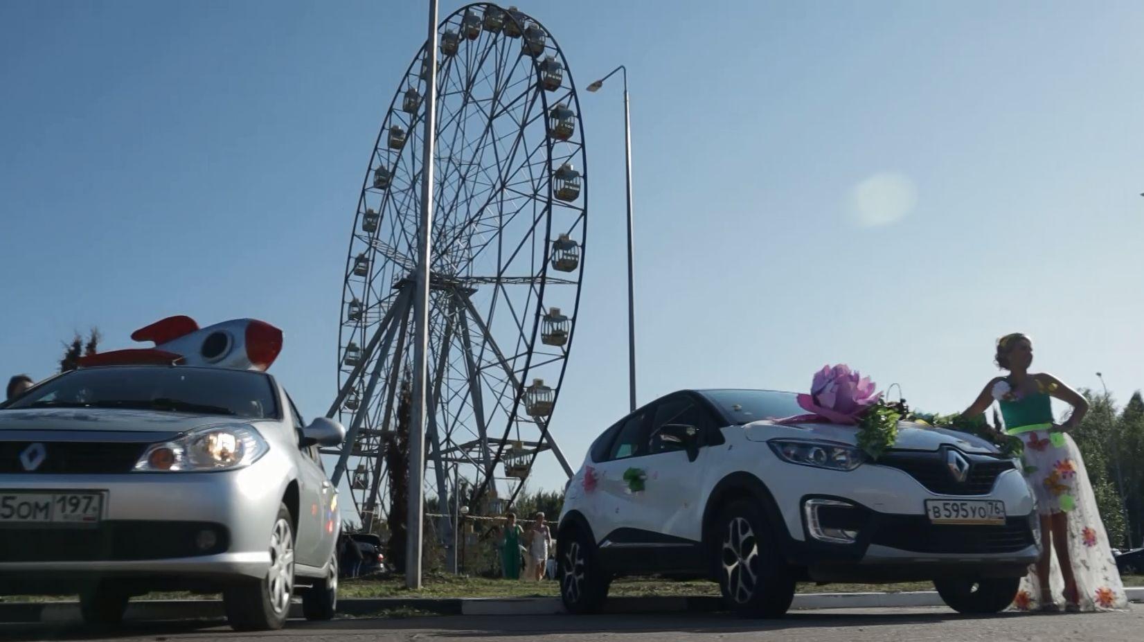 В Ярославле подвели итоги конкурса Автоледишоу