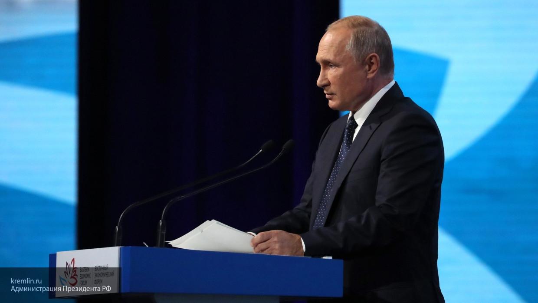 Владимир Путин обозначил перспективы развития Дальнего Востока