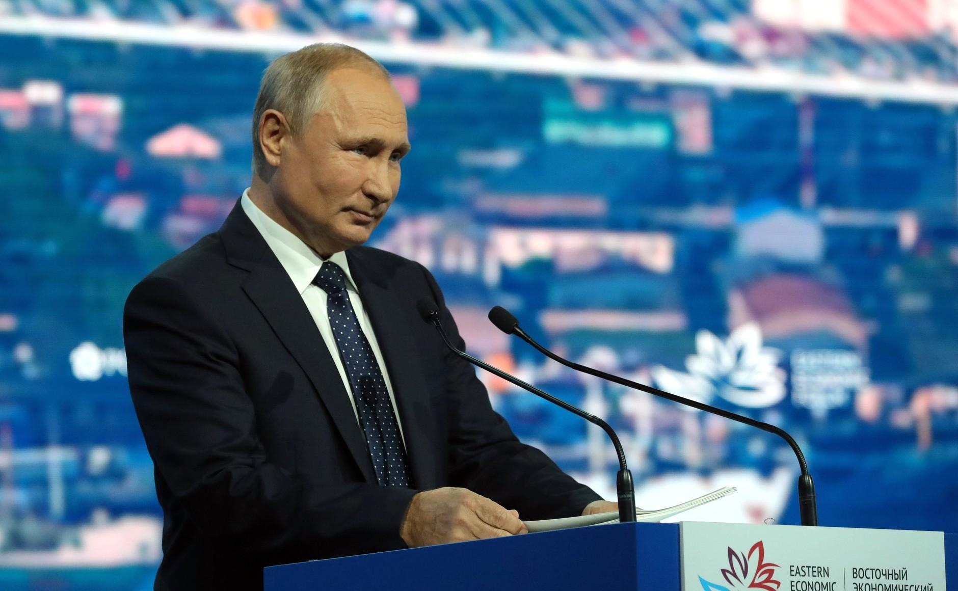 Президент России принял участие в работе Восточного экономического форума 2021