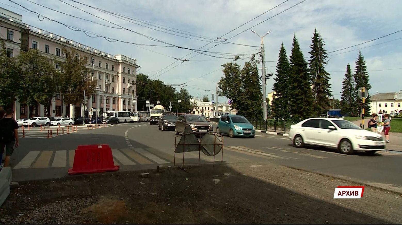 Когда будет завершен ремонт на Комсомольской улице в Ярославле?