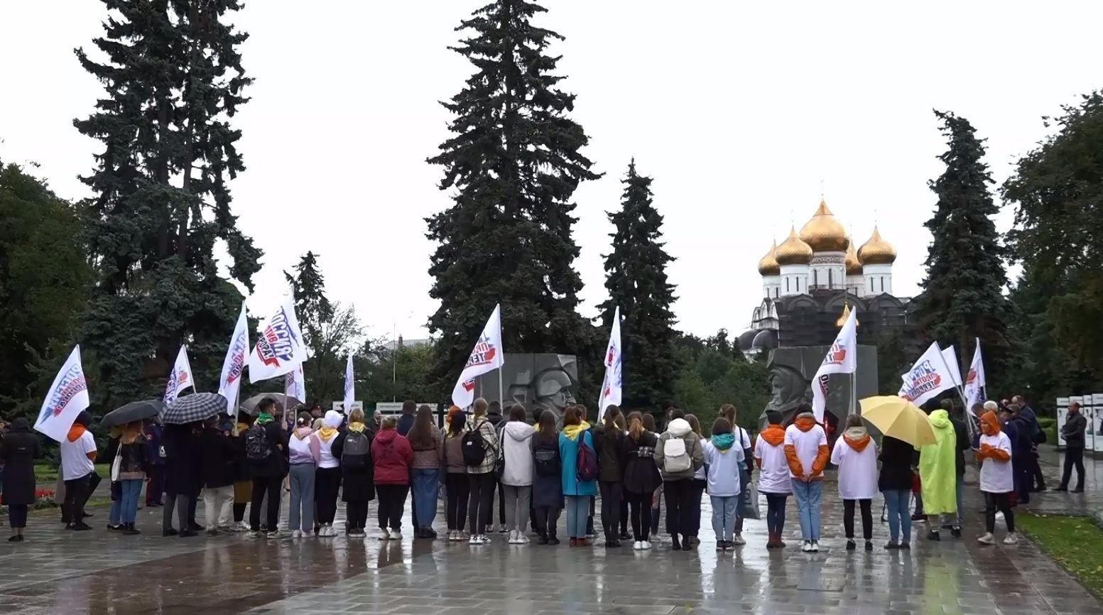 Памятные мероприятия прошли у Вечного огня в Ярославле в День солидарности в борьбе с терроризмом