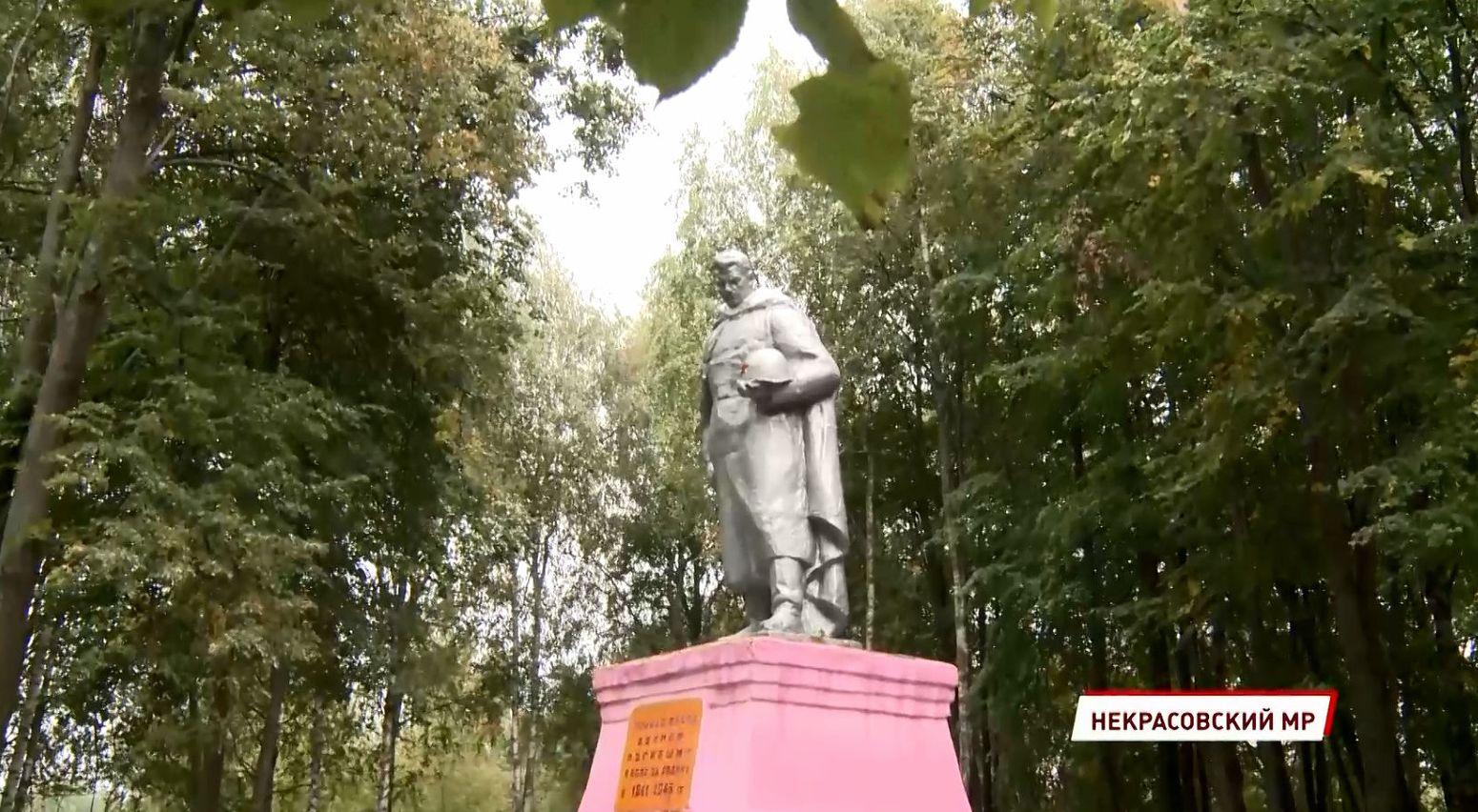 В деревне Борисовской Ярославской области благоустроили территорию у мемориала погибшим в Великой отечественной войне