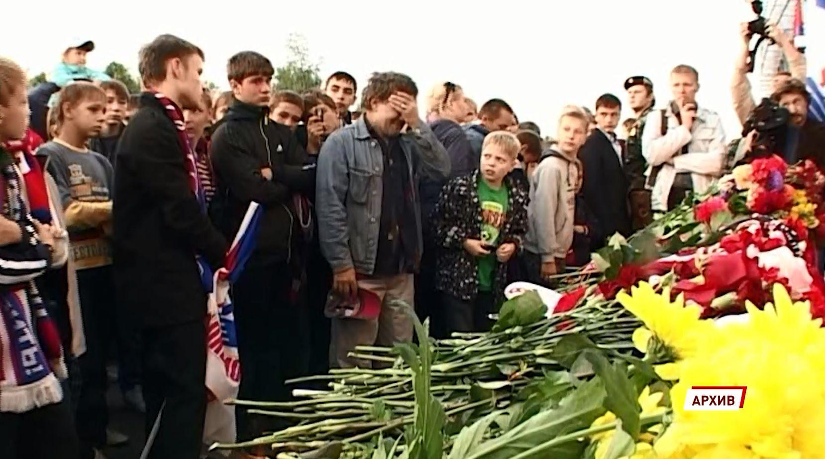 Завтра по всей стране раздадутся траурные гудки в честь десятой годовщины гибели ярославского «Локомотива»