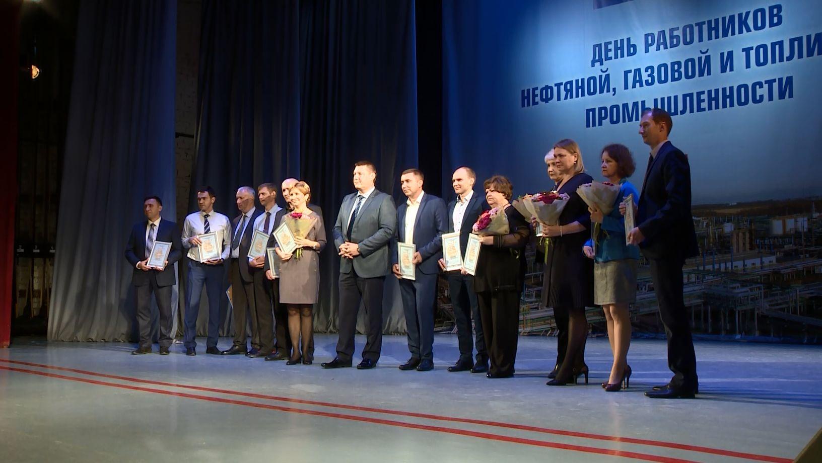 Ярославцы отметили День нефтяника