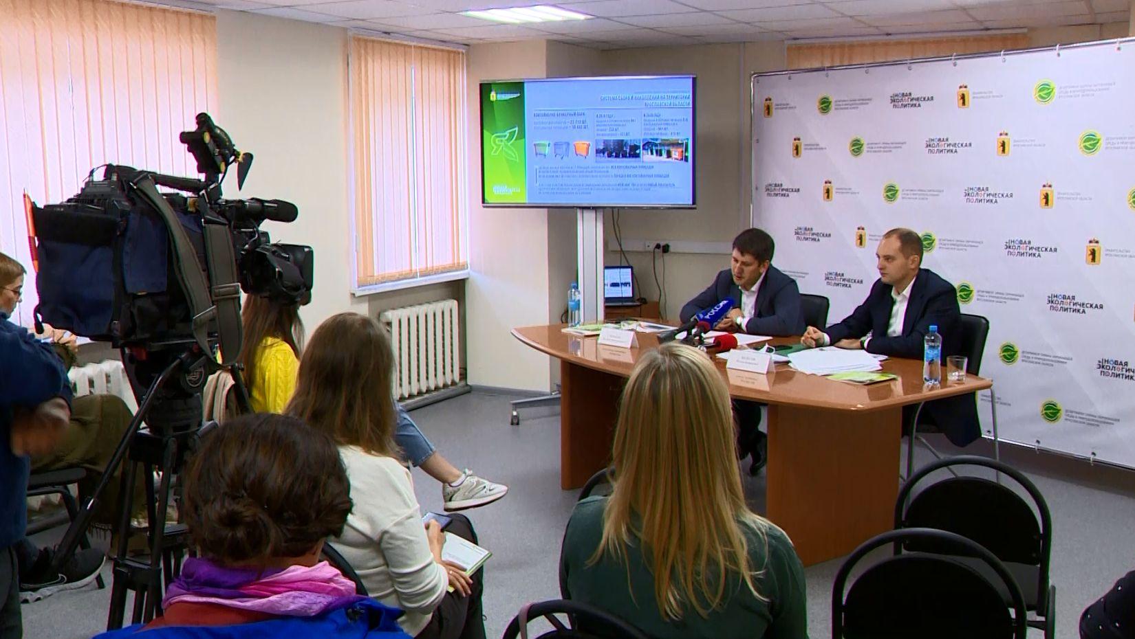 Итоги новой экологической политики под руководством губернатора Ярославской области Дмитрия Миронова