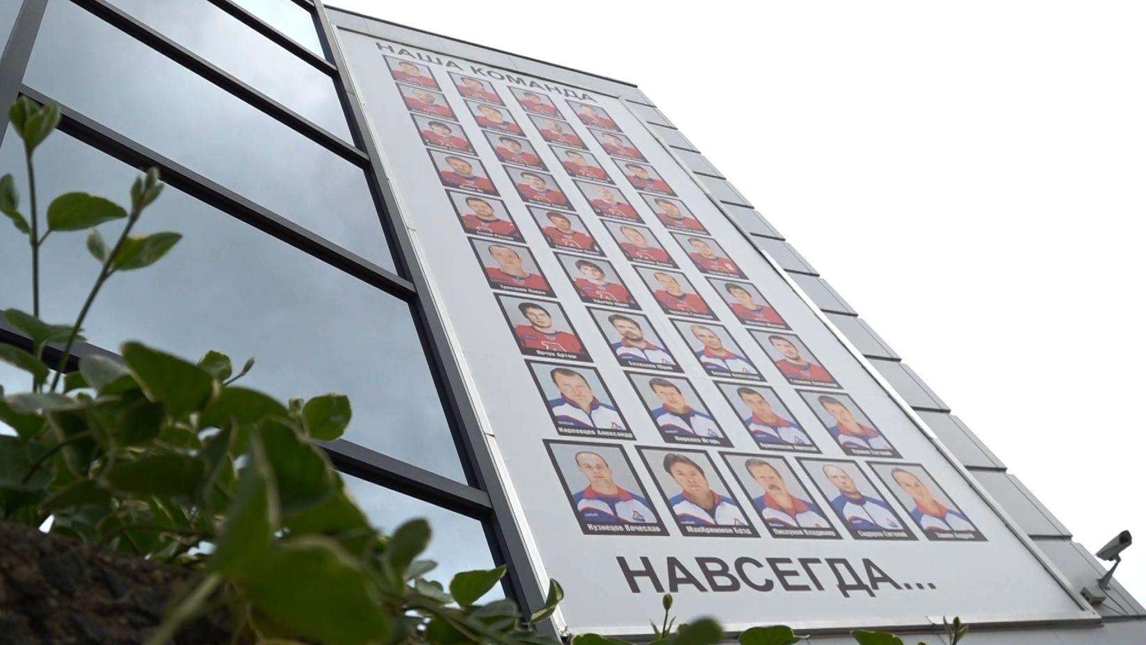 Сегодня в Ярославле и всем хоккейном мире вспоминают страшную авиакатастрофу под Туношной