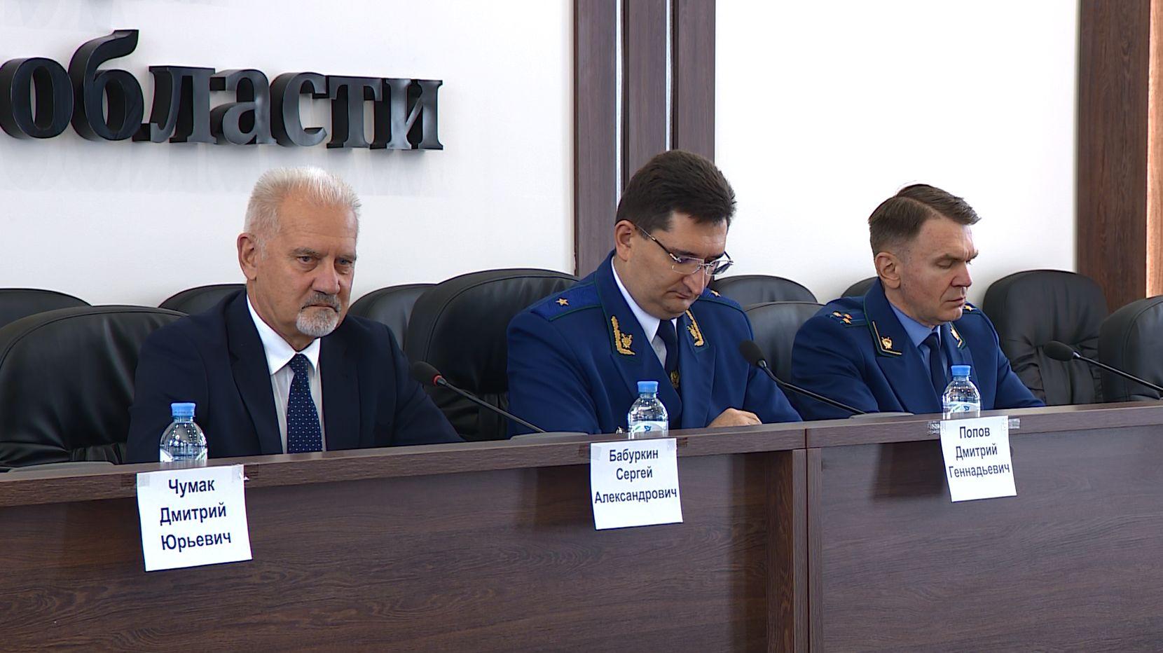 Жители Ярославля обратились к областному прокурору и омбудсмену со своими проблемами