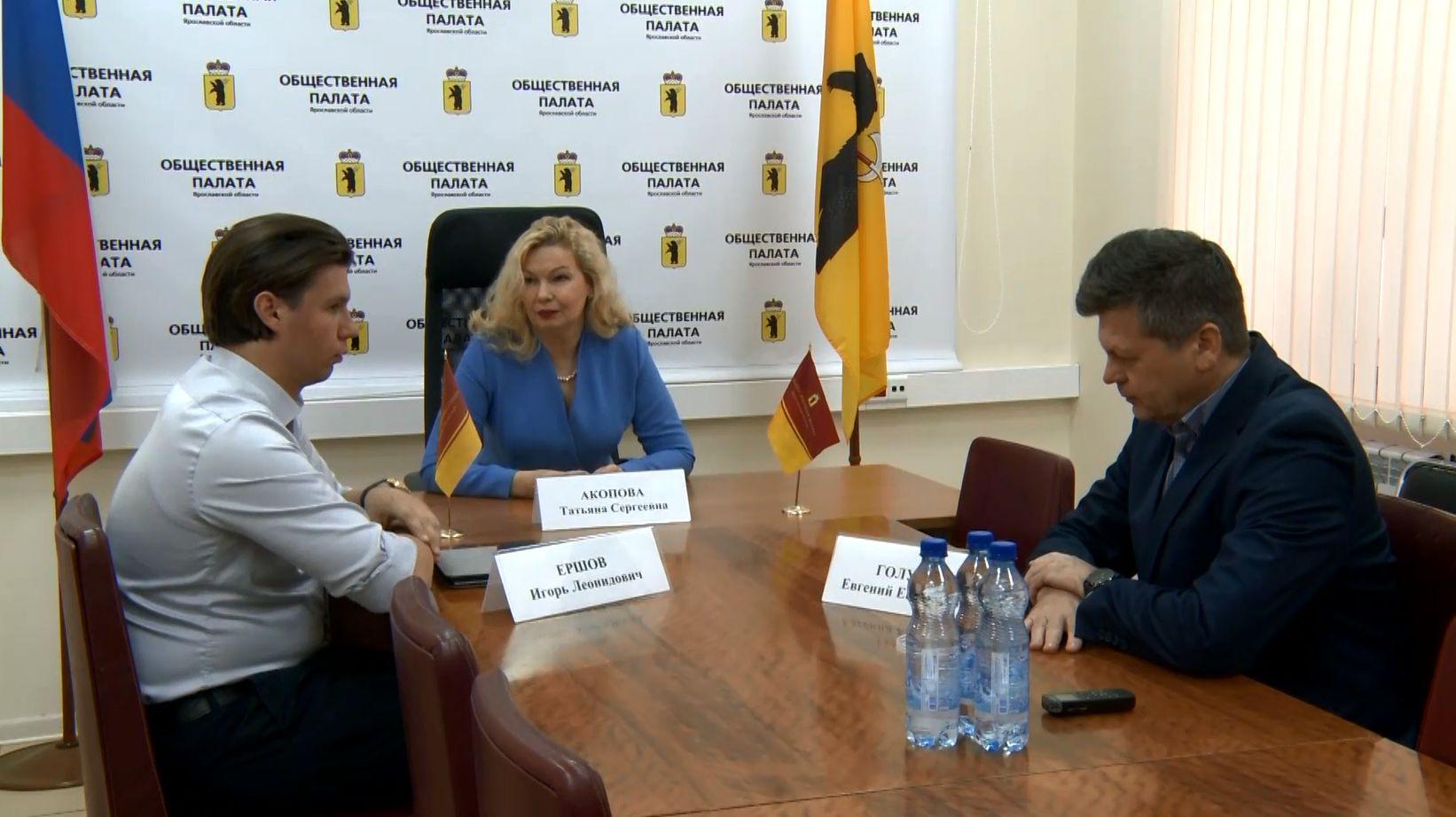 Областная общественная палата Ярославской области провела пресс-конференцию, посвящённую избирательной кампании