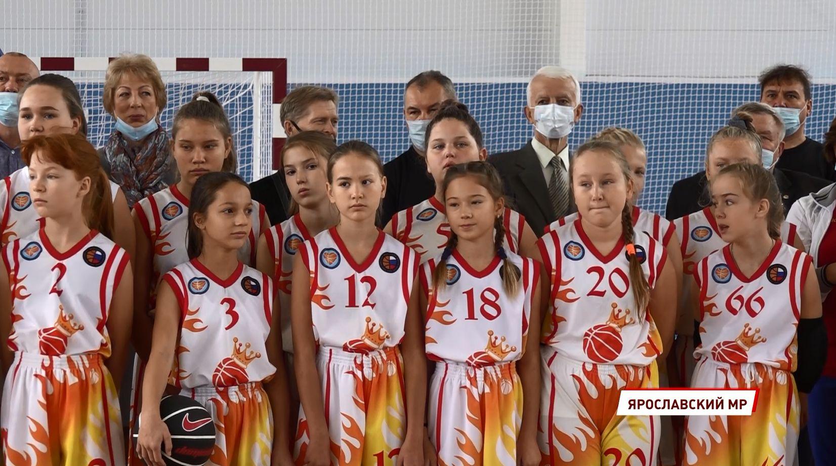 ФОК в Красных Ткачах Ярославской области открыл свои двери в рамках международного форума «Россия – спортивная держава»