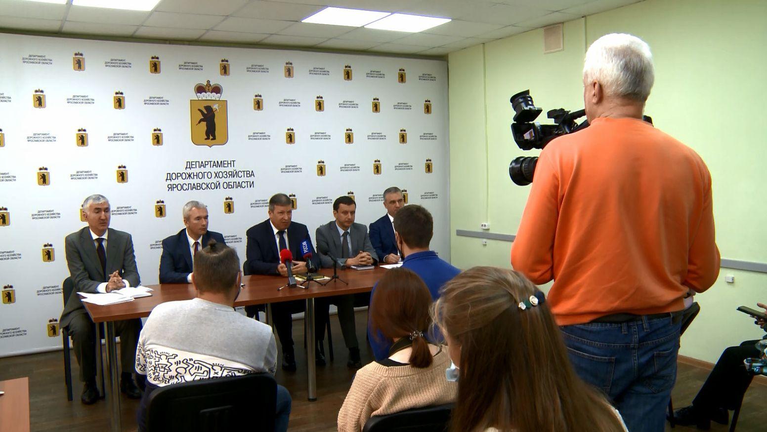 О ЖКХ, дорогах и строительстве говорили на пресс-конференции профильных департаментов Правительства Ярославской области