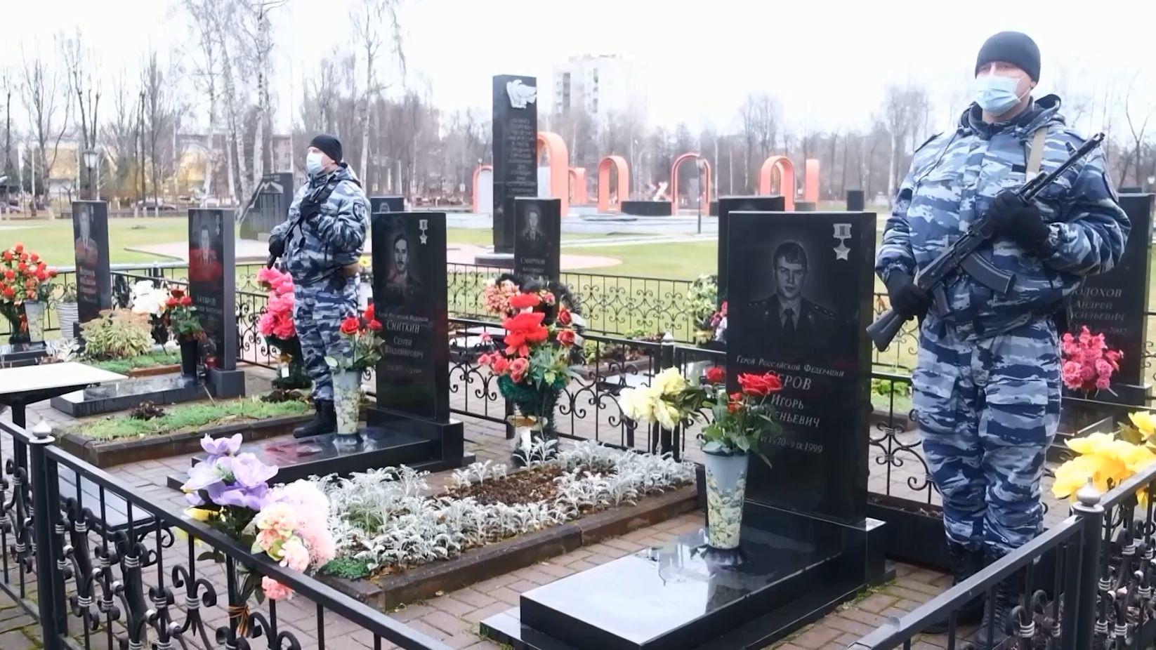 В Ярославской области отмечают День памяти героев