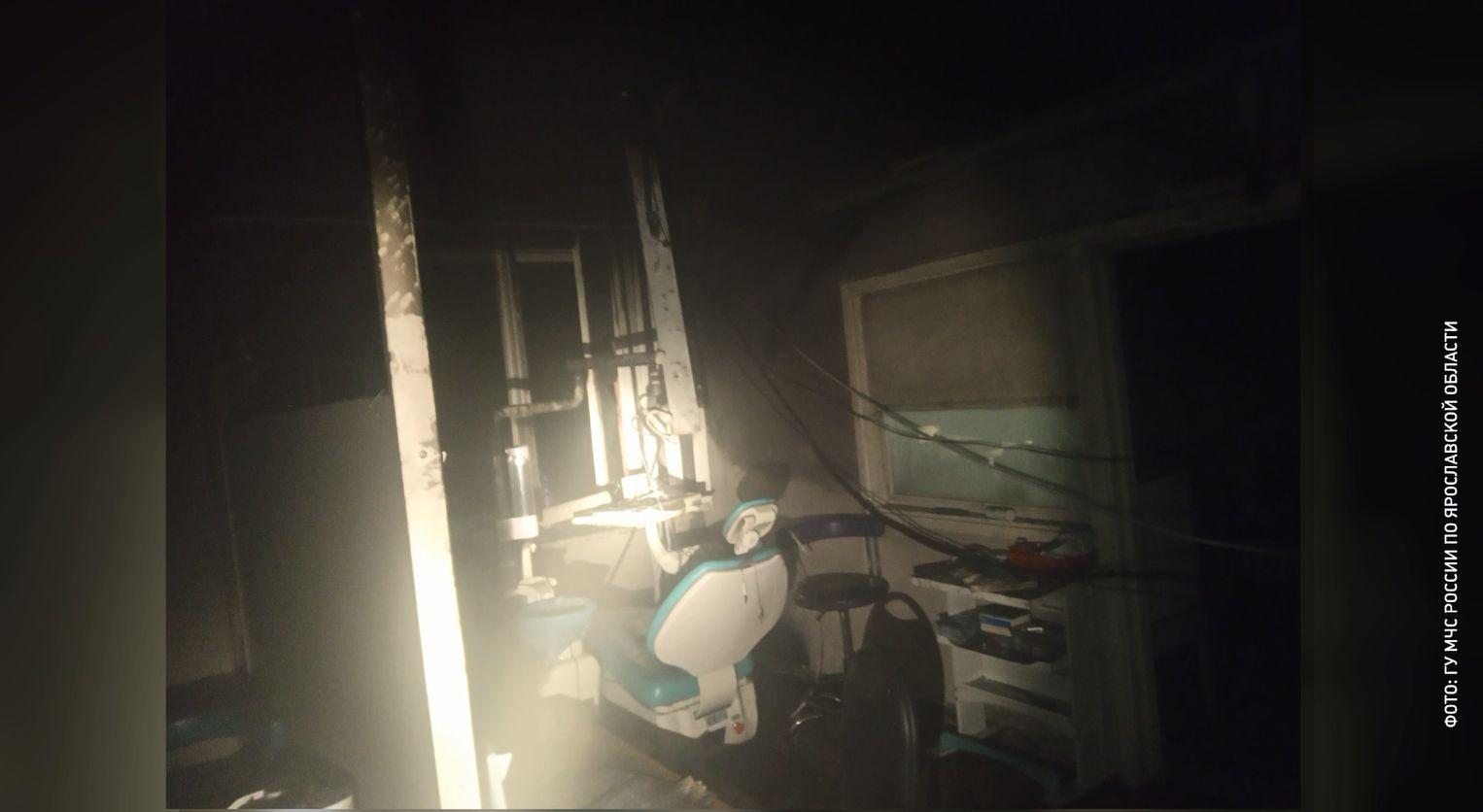 При ночном пожаре в областной стоматологической клинике Ярославля никто не пострадал