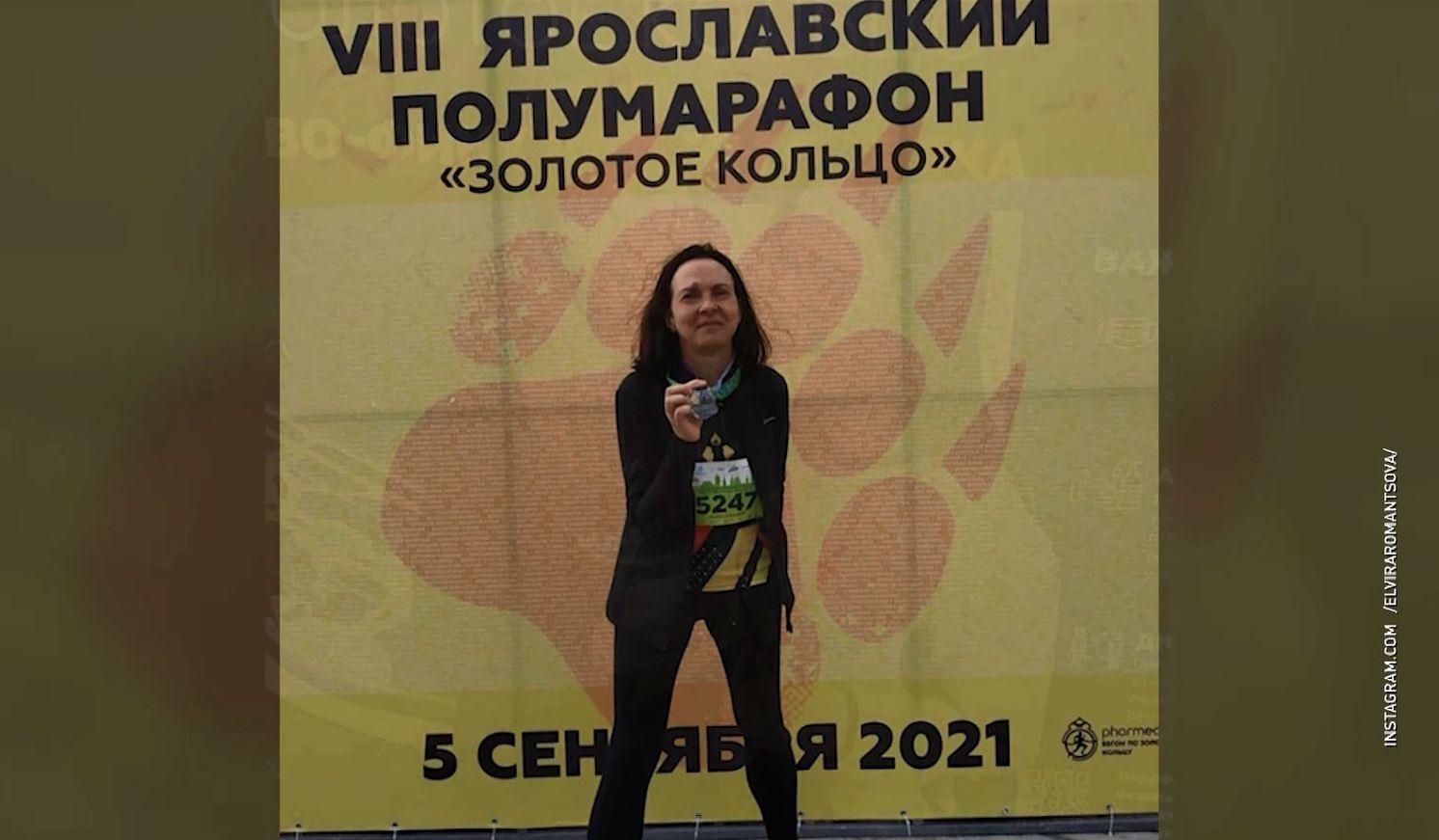 Ярославский полумарафон стал одним из самых интересных беговых соревнований года