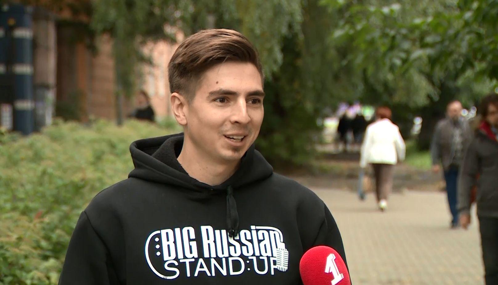 Ярославль готовится ко второму в истории стэндап-фестивалю