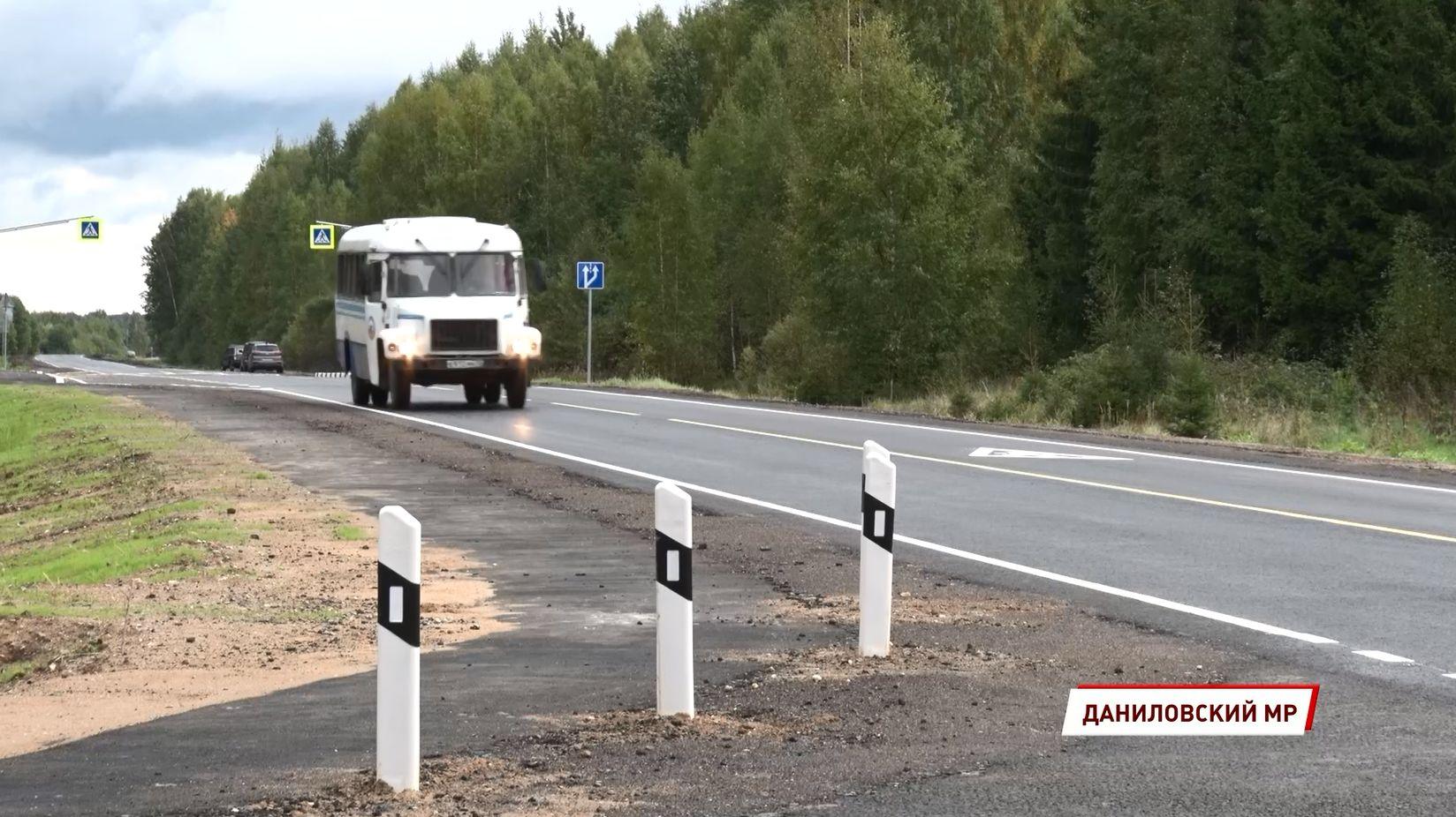 В Ярославской области закончили ремонт дороги Ярославль-Любим