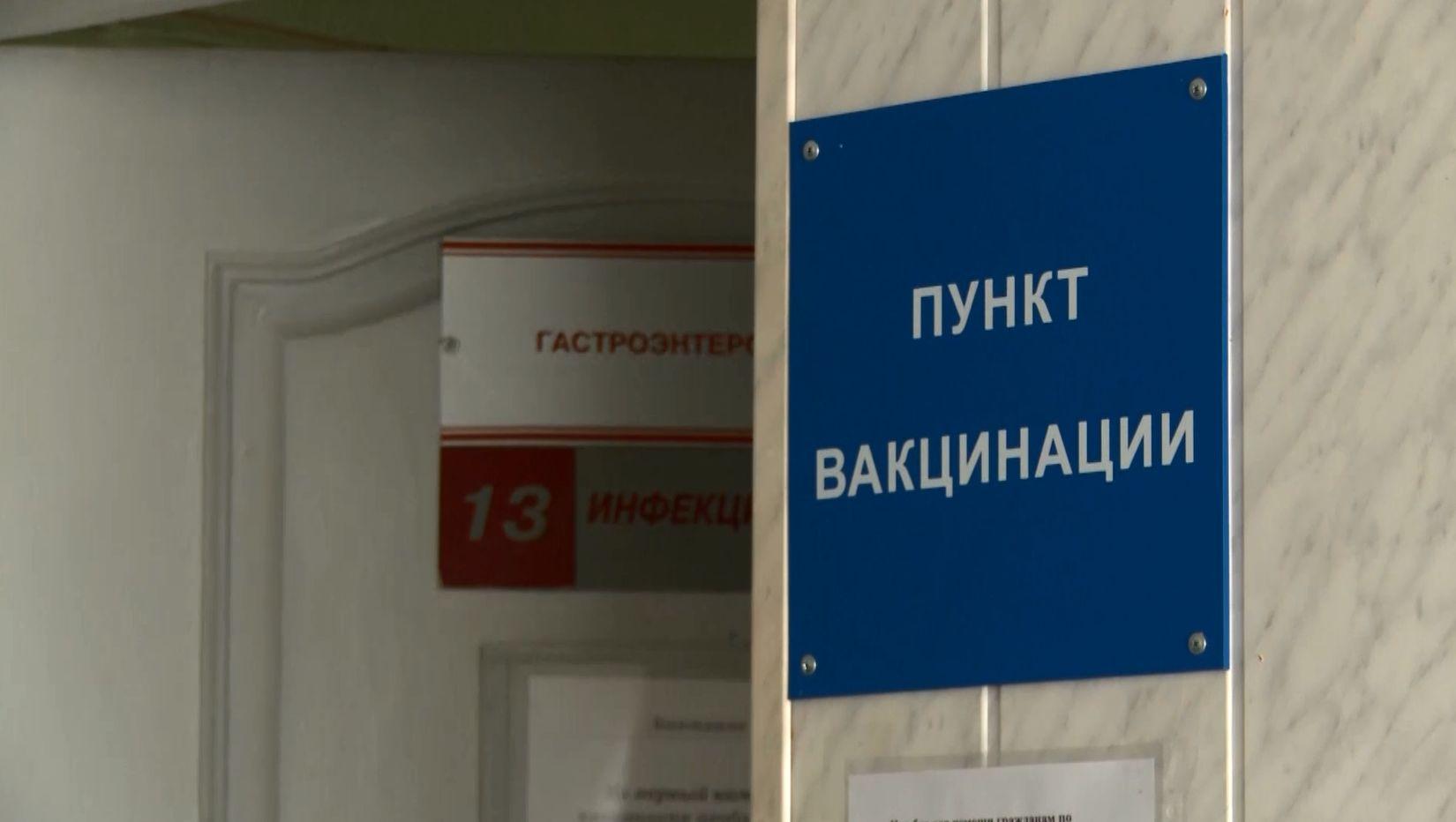 В Ярославской области продолжается вакцинация населения против коронавируса