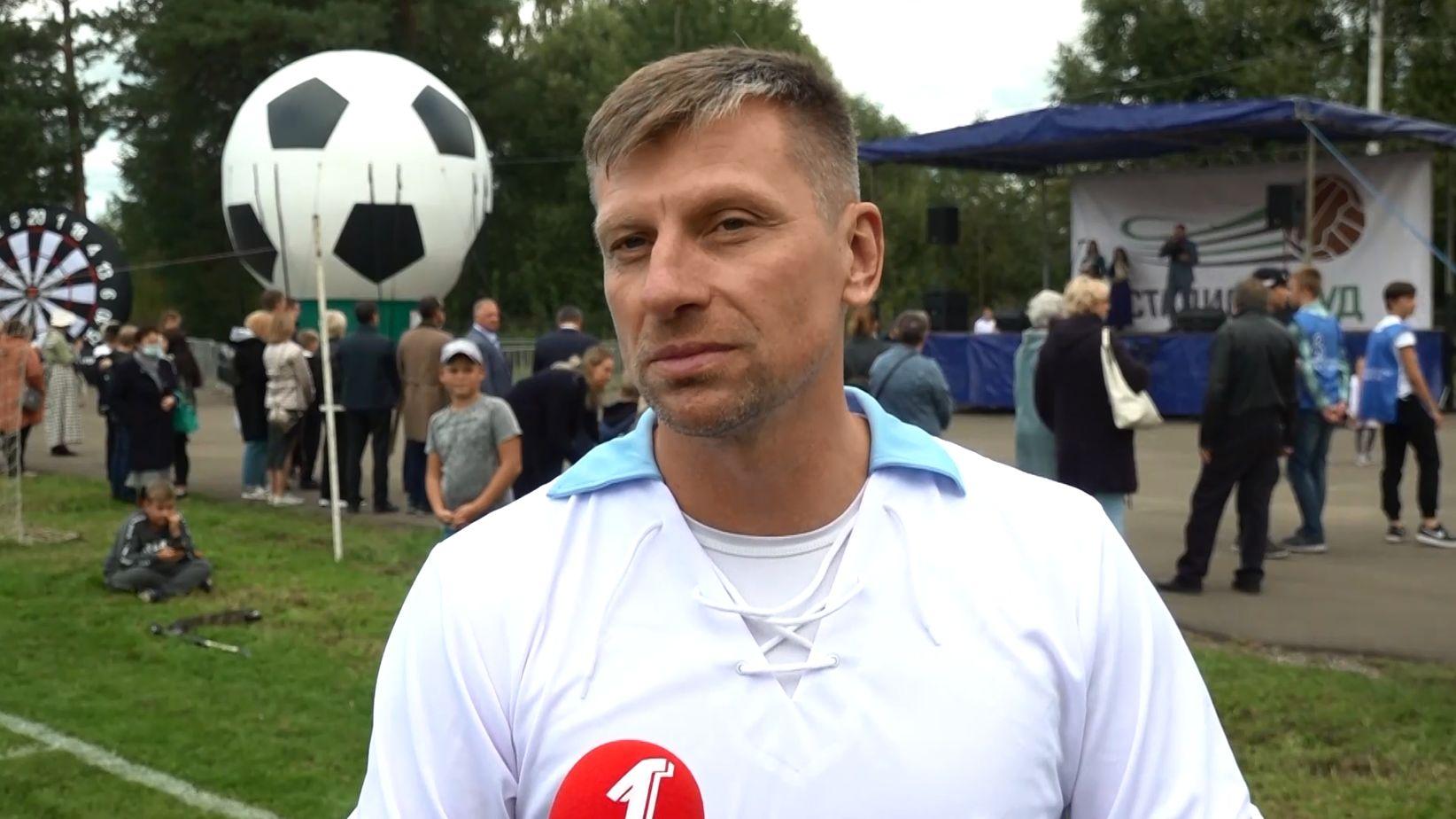 На старейшем стадионе Ярославской области в Гаврилов-Яме провели ретро-матч