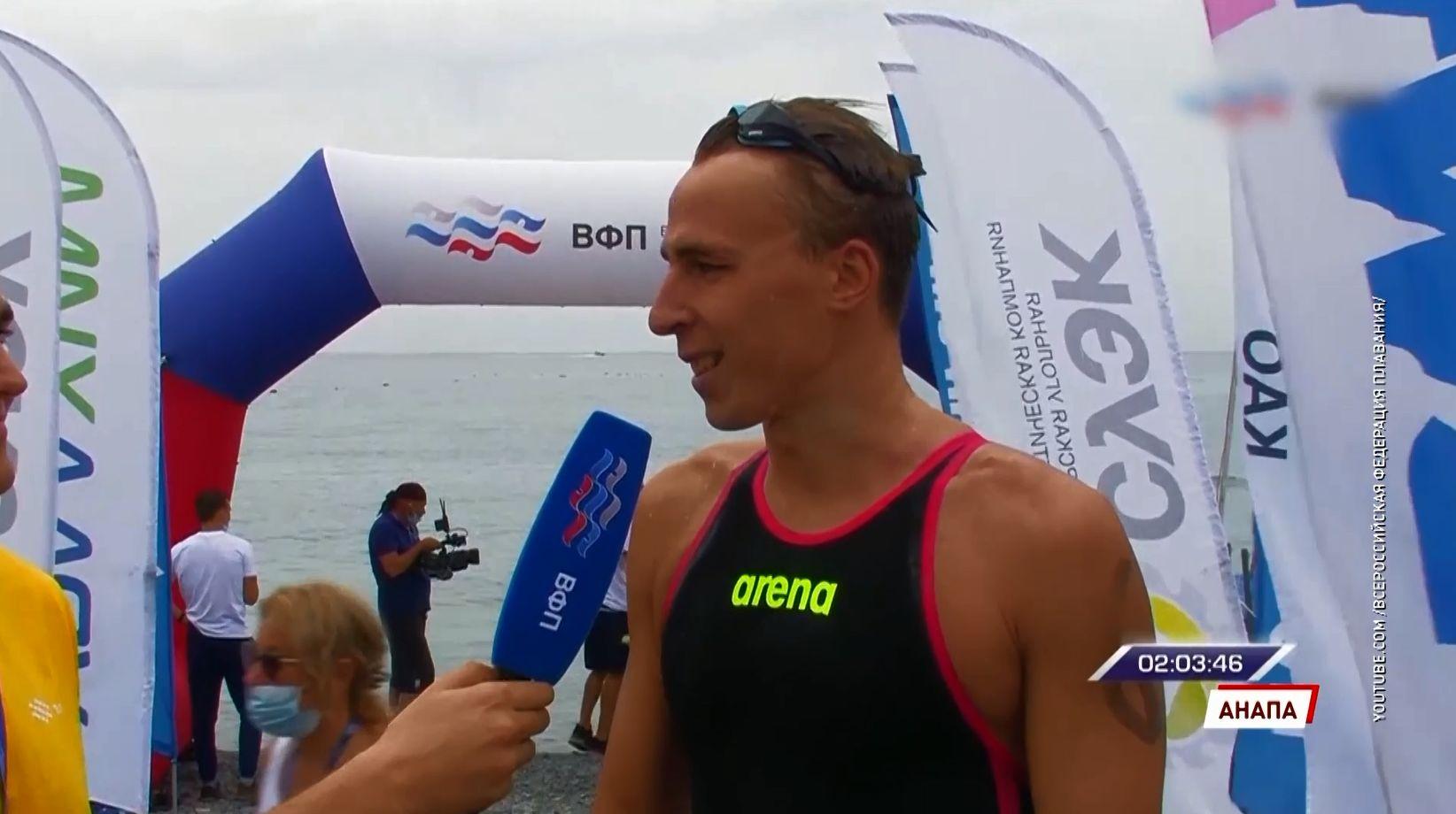 Ярославские пловцы на открытой воде стали победителем и призерами чемпионата и первенства России