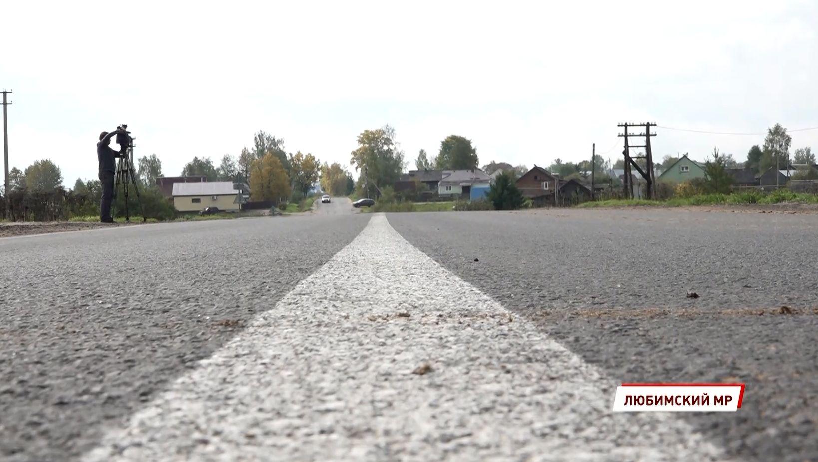 В Любимском районе Ярославской области отремонтировали дорогу Пречистое-Любим-Буй