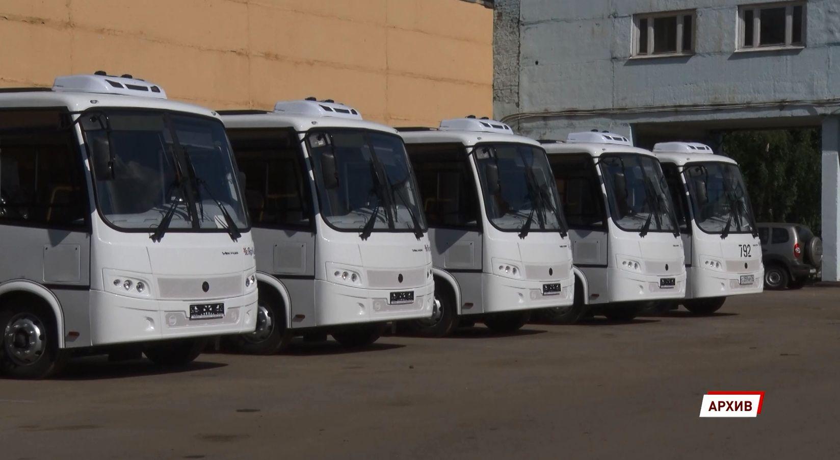 53 автобуса разной вместимости направят в муниципальные районы Ярославской области