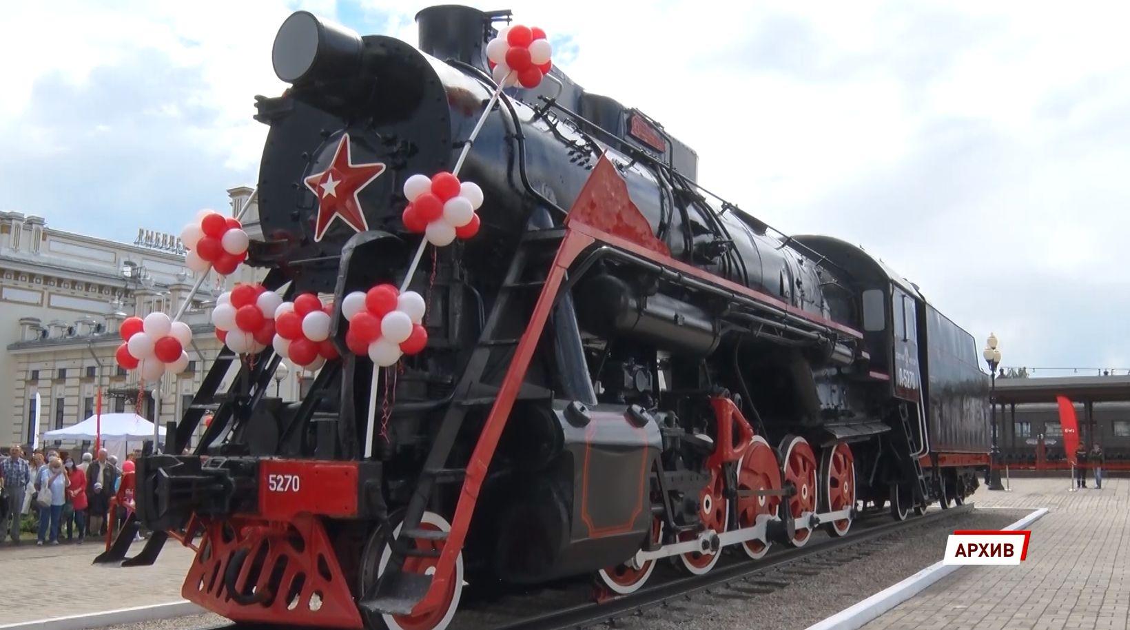 Ярославль и Рыбинск вошли в железнодорожный тур «Серебряный маршрут»