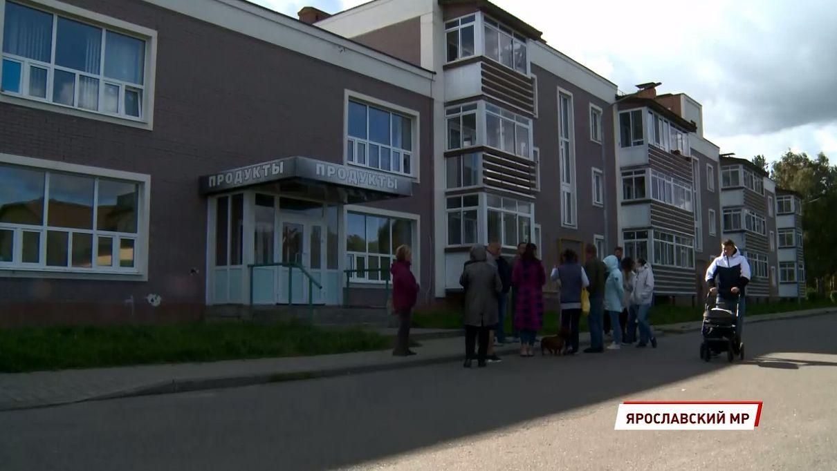 Жильцы квартала под Ярославлем обеспокоены соседством с хосписом