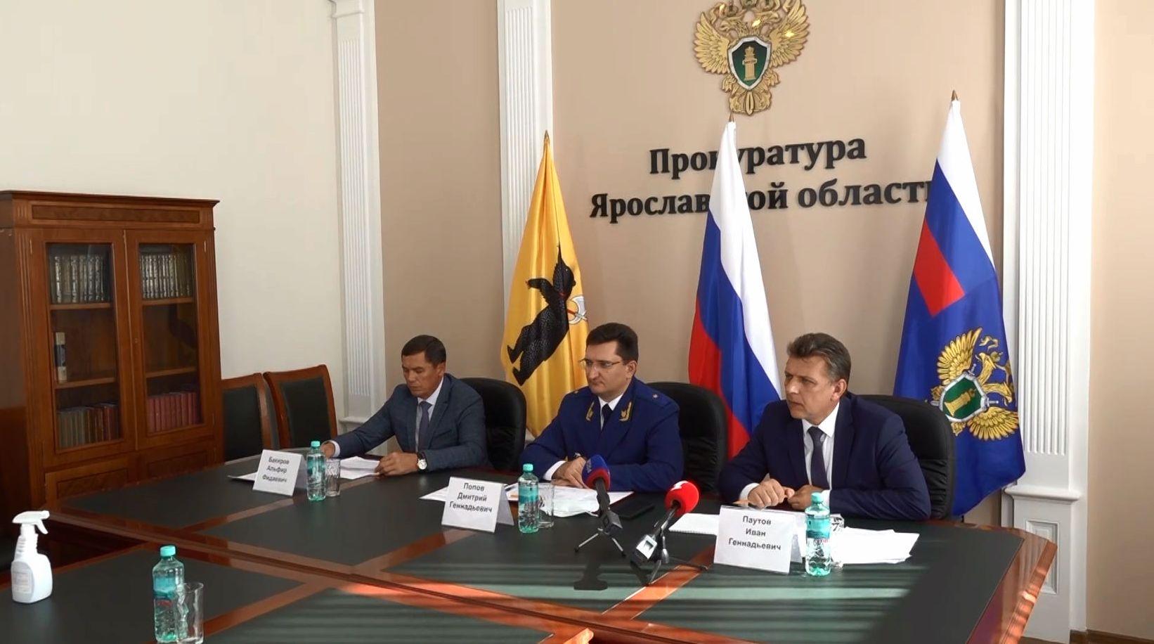 В областной прокуратуре выслушали проблемы ярославского бизнеса