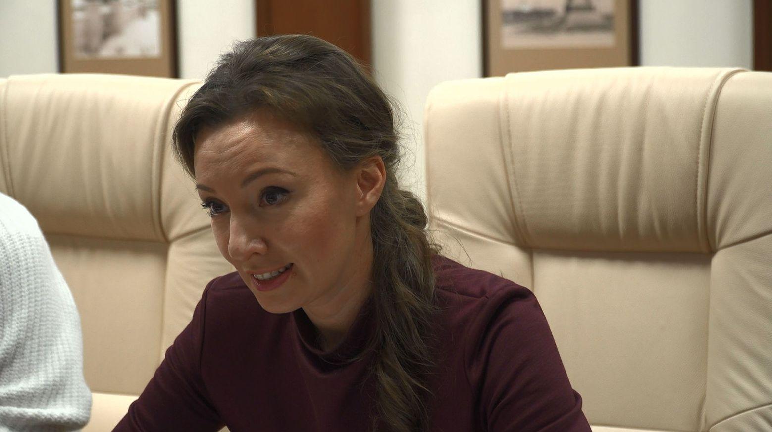 В Ярославль прибыла Уполномоченный при Президенте России по правам ребенка Анна Кузнецова