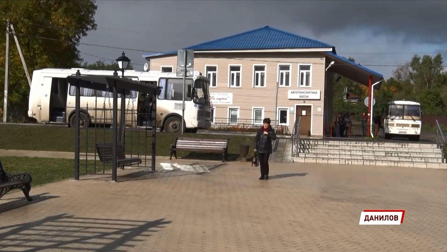 В Данилове Ярославской области благоустроили Привокзальную площадь