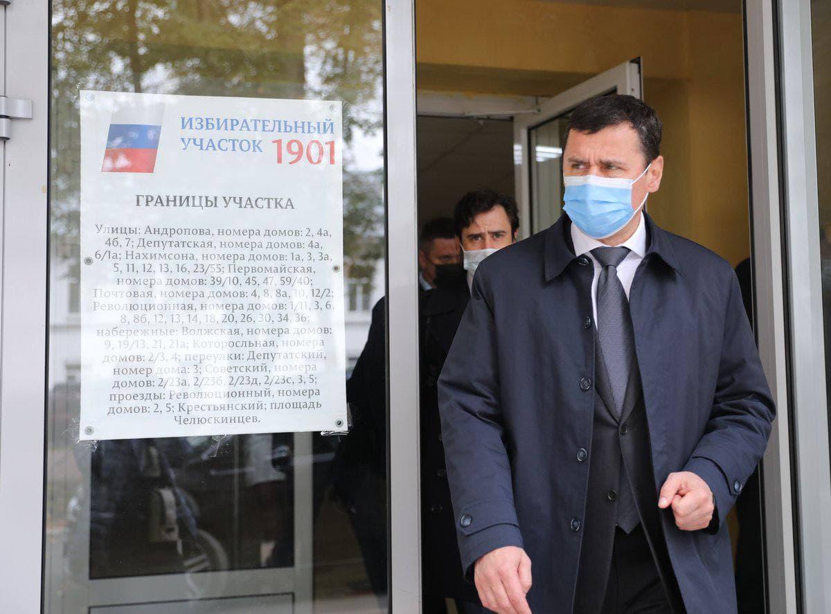 Губернатор Ярославской области принял участие в выборах