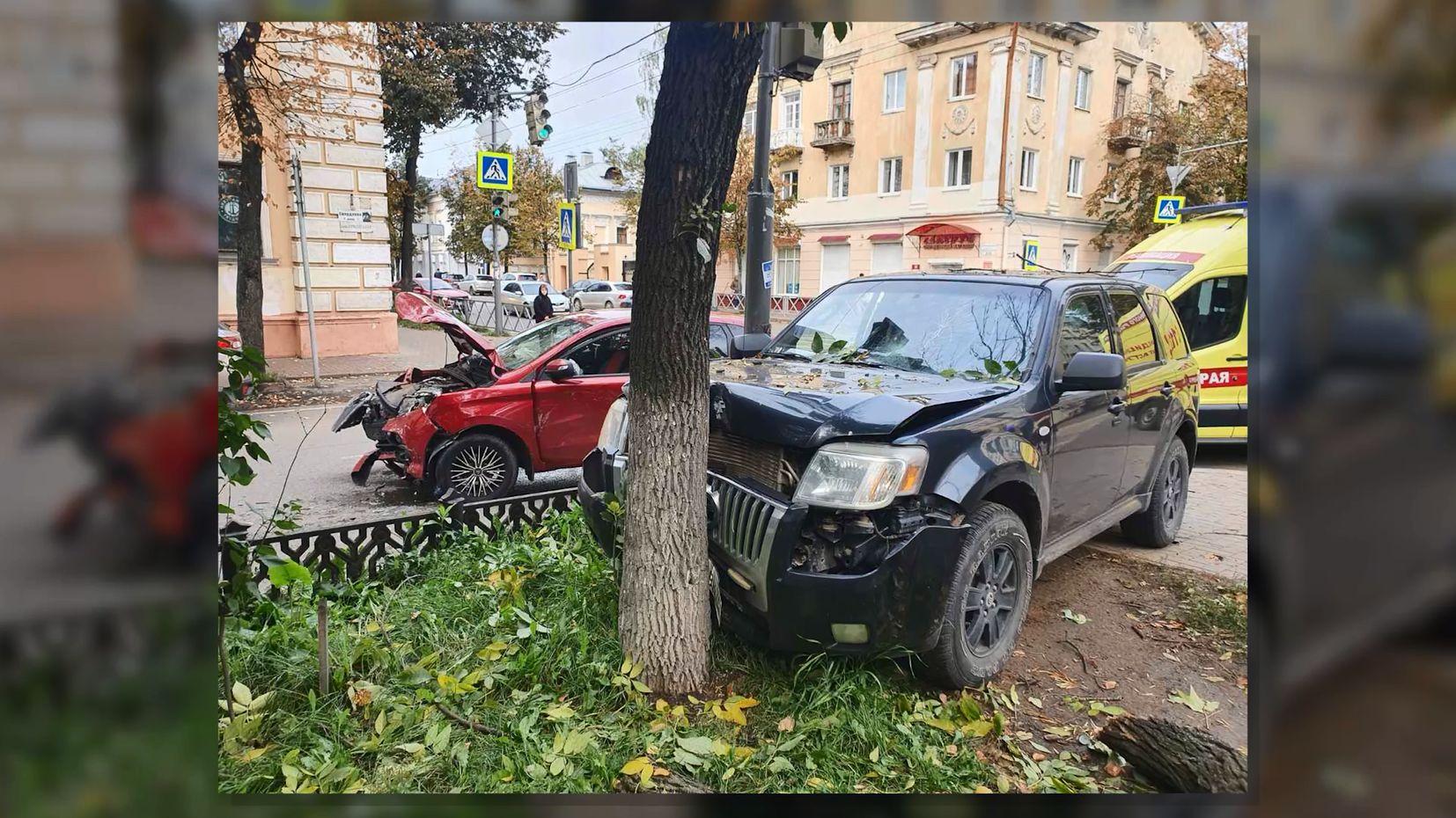 ДТП в самом центре Ярославля