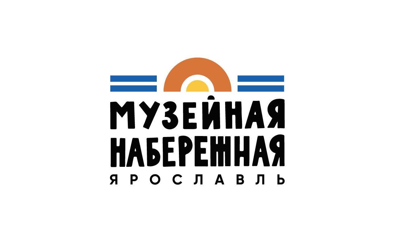В День рождения Ярославля музеи выйдут на улицу и предстанут прямо на берегу Волги